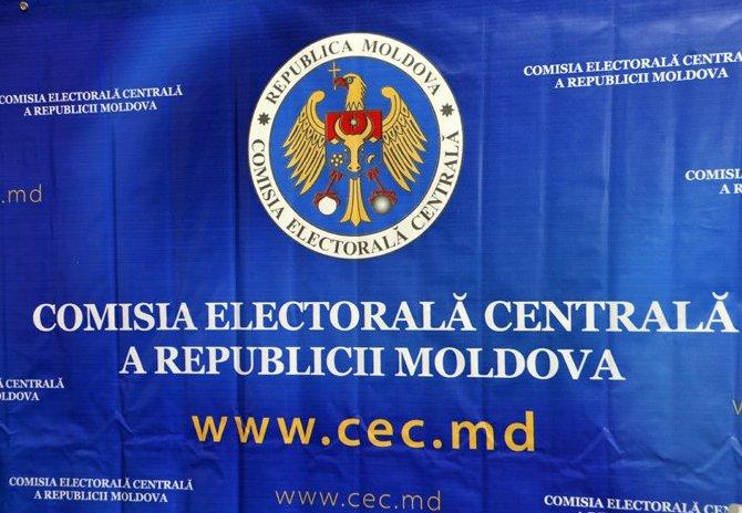 Избиратели могут проверить правильность своих данных в списках для референдума по отставке Киртоакэ (ФОТО)