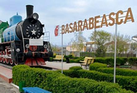 Министерство здравоохранения намерено ликвидировать роддом в городе Бессарабка