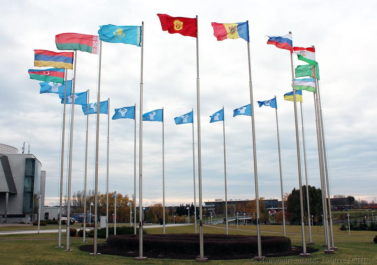 Межгосударственная программа инновационного сотрудничества государств-участников СНГ на период до 2020 года