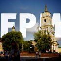 В Перми начнут работу информационно-образовательные  по раскрытию национальных исследовательских программ