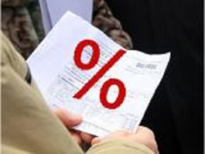 """Пенсионеры требуют провести """"настоящую пенсионную реформу"""", а не имитировать ее"""