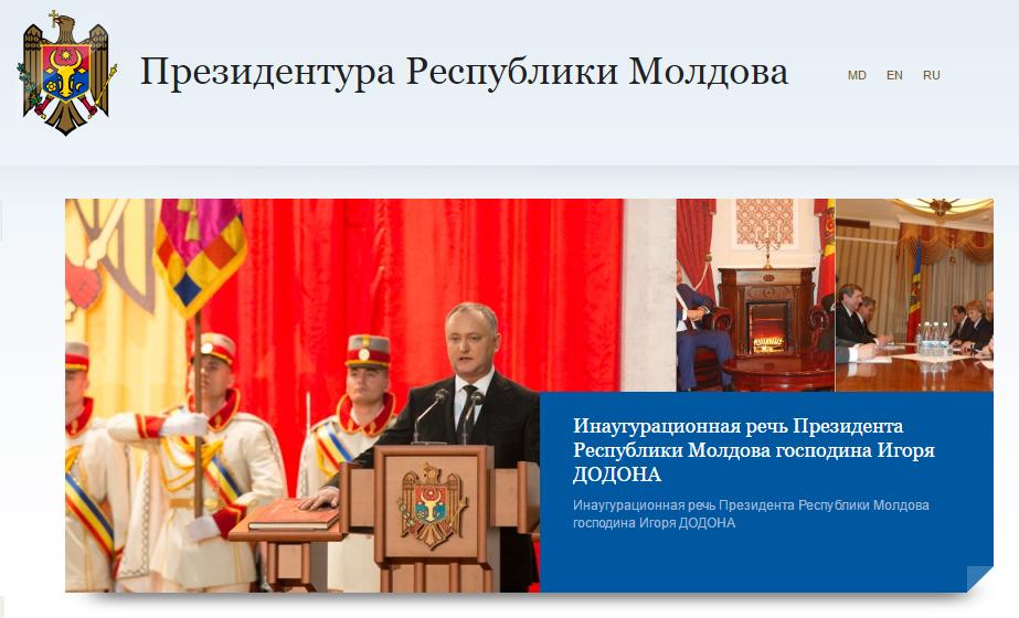 как будет на молдавском на здоровье