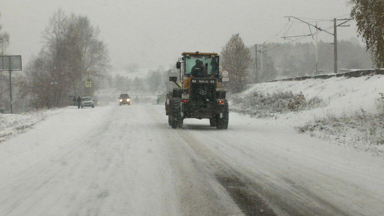 Государственная администрация дорог возобновила круглосуточную работу экстренной службы помощи в трудных ситуациях