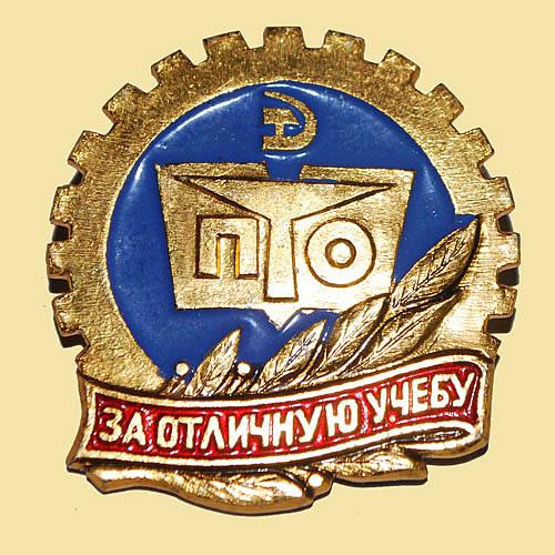 Дуальное образование. В Молдову возвращается советская система профтехобразования?
