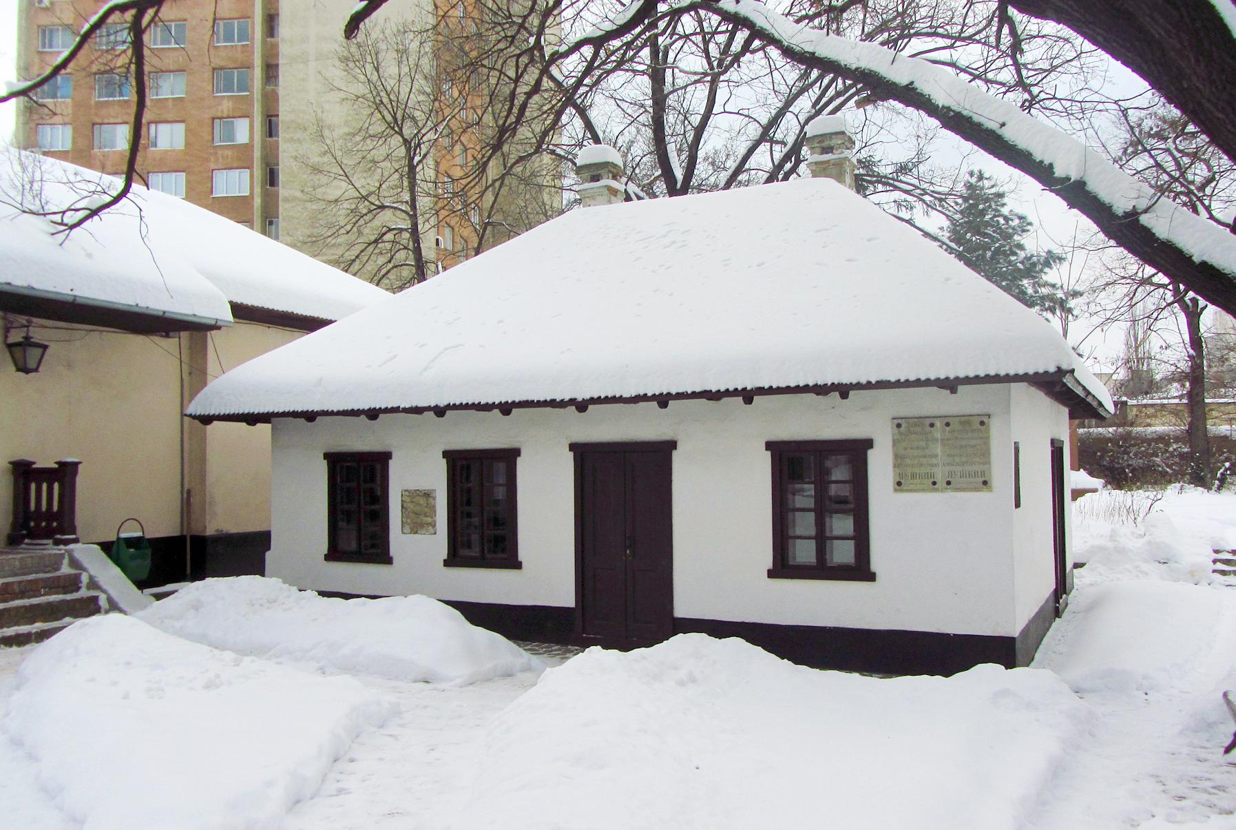 Пушкин в опале?