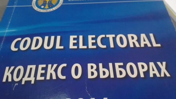 Генеральный секретарь КC Родика Секриеру предлагает изменить Кодекс о выборах