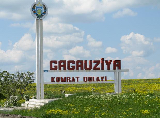 В 17 округах Гагаузии сегодня проходят выборы