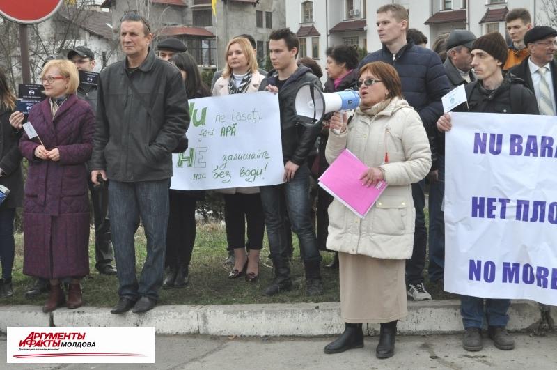 Акция за спасение Днестра прошла в Молдове и Украине