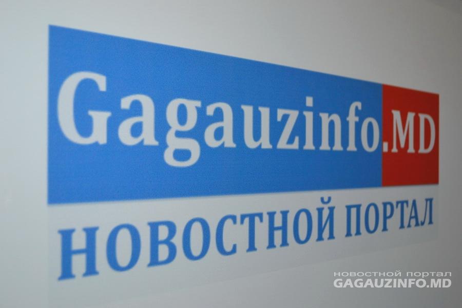 Съемочная группа новостного портала Gagauzinfo.MD задержана полицией