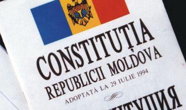 Правительство одобрило изменение госязыка в Конституции с молдавского на румынский