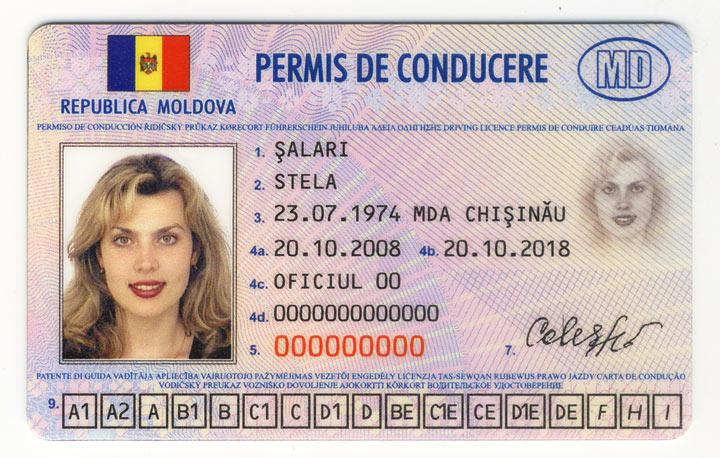 Для восстановления водительского удостоверения больше не потребуется медицинская справка