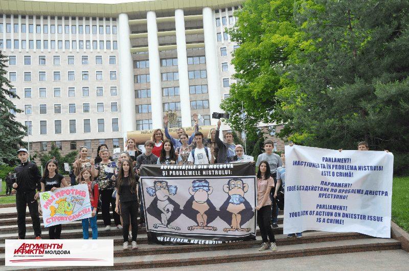 Митинг в защиту Днестра прошёл у стен парламента Молдовы