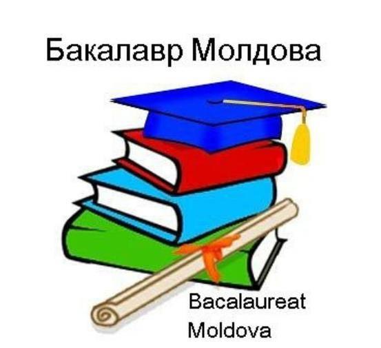 Президент выступил с инициативой изменить систему экзаменов на степень бакалавра