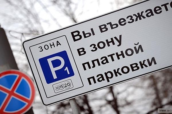 Контракт на обустройство платных парковок в Кишиневе приостановлен