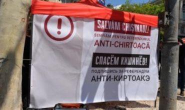 Сбор подписей за отставку Дорина Киртоакэ: за первую неделю собрали больше половины