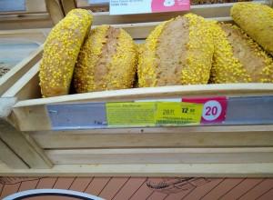 Обман в столичном супермаркете