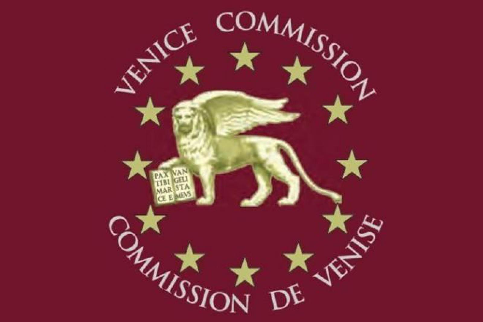 Рекомендации Венецианской комиссии должны быть учтены