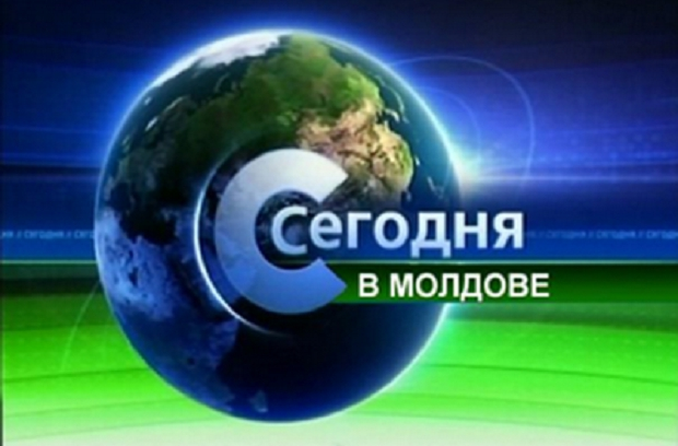 Чем не угодил Ольге Гуцуцуй телеканал «НТВ-Молдова»?