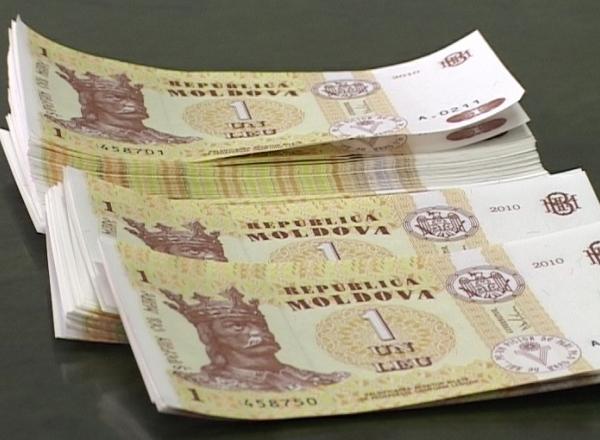 Нацбанк предложил ввести монеты номиналом 1 и 2 лея