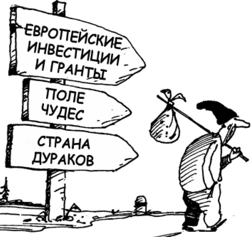 Как Запад «помогает» Молдове