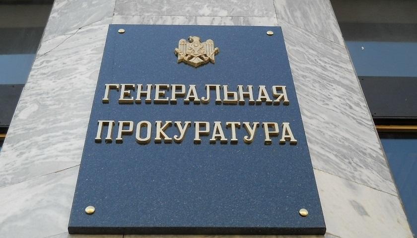 Прокуроры: адвокаты Киртоакэ намеренно затягивали процесс