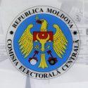 ЦИК представила итоговые данные о явке избирателей на президентские выборы
