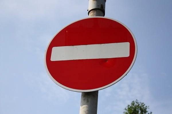 Подземные паркинги в Молдове закрыли для автомобилей на газе