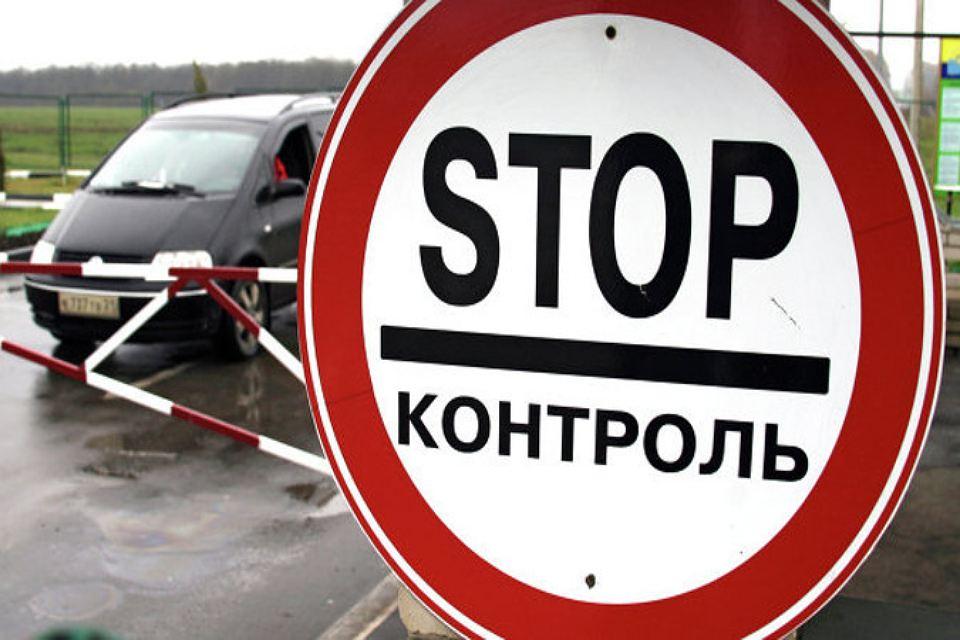 Псковские таможенники задержали молдаванина за попытку незаконно пересечь границу