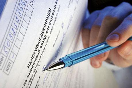 Кредитные конторы получат доступ к декларациям о доходах граждан Молдовы