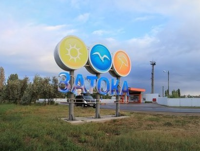 Ограбленные в Затоке молдаване разочаровались в отдыхе в Украине