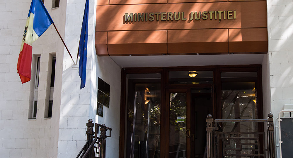 Почему Минюст нарушает законы?