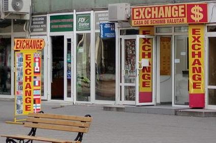 Нацбанк санкционировал 64 обменных пункта
