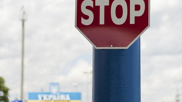 Два пункта пересечения границы с Украиной временно закрыты