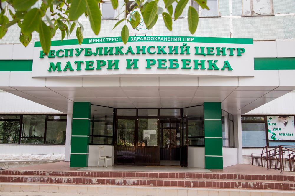 Родильное отделение Центра матери и ребенка прекратит работу на три недели