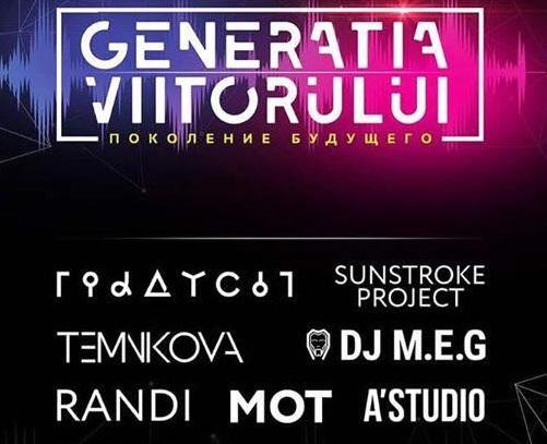 На грандиозный концерт и дискотеку с DJ.MEG пригласил граждан Молдовы Игорь Додон (ВИДЕО)