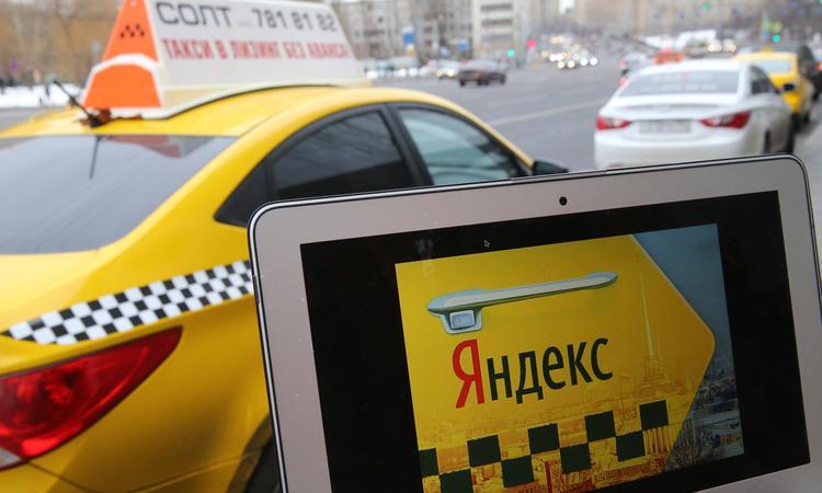 На рынок Молдовы приходит «Яндекс.Такси»