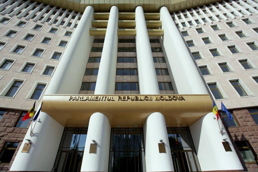 Скандальную декларацию против России приняло парламентское большинство