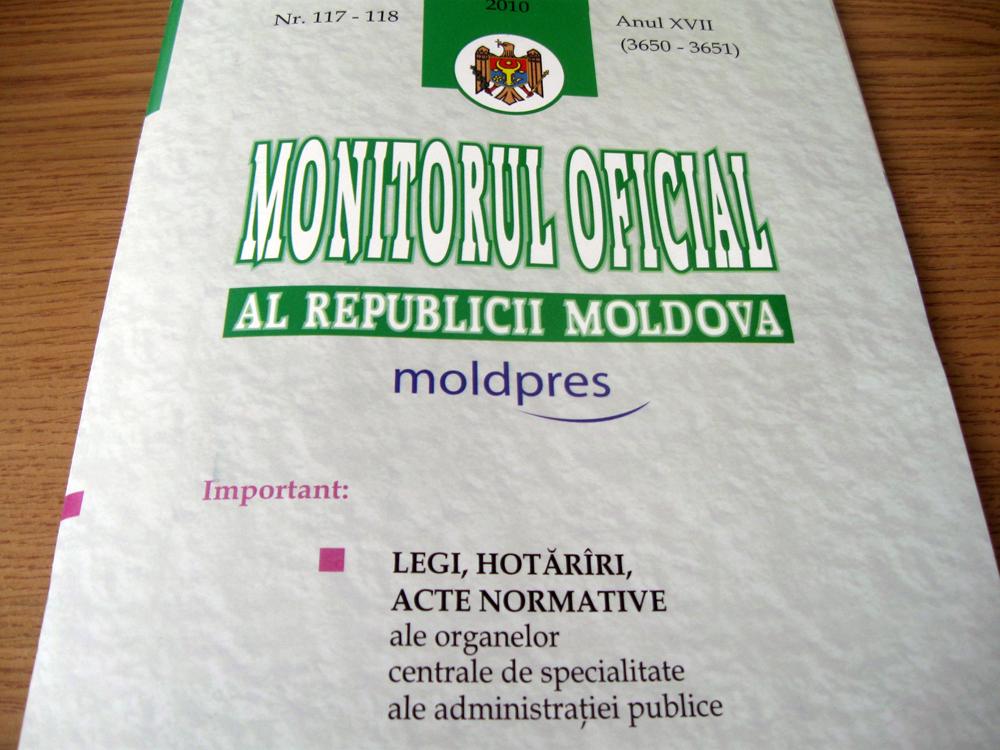 Закон о переходе к смешанной избирательной системе вступил в силу