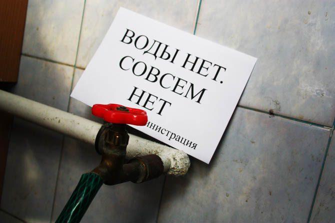 На нескольких улицах столицы в четверг не будет воды