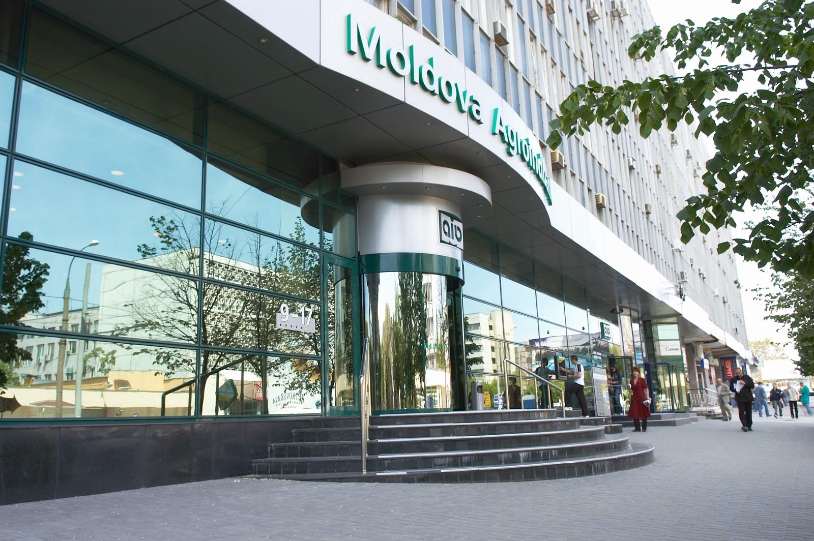 Молдавский банк оштрафовали на 760 тысяч леев