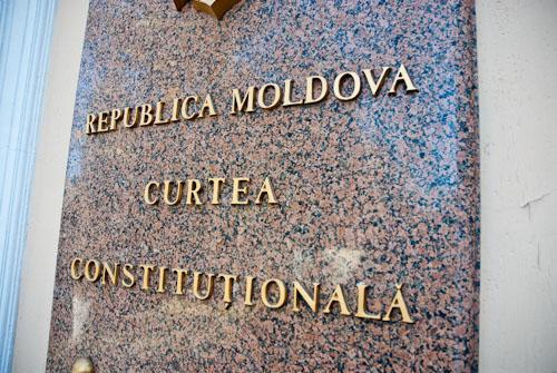 Конституционный суд отказал гражданам в референдуме
