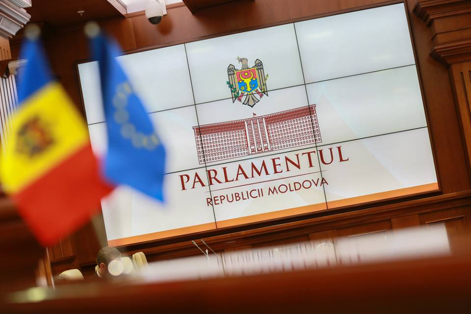 Flash! Парламент проголосовал за переход к смешанной избирательной системе (ВИДЕО)