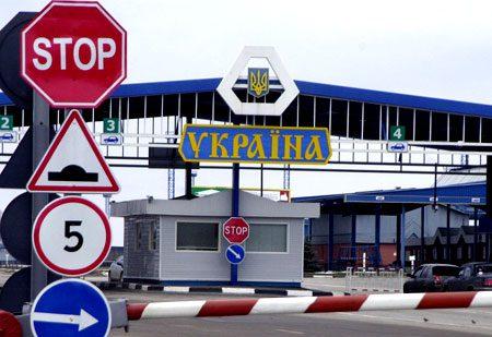 """Украина вновь исключила Молдову из списка стран """"красной"""" зоны"""