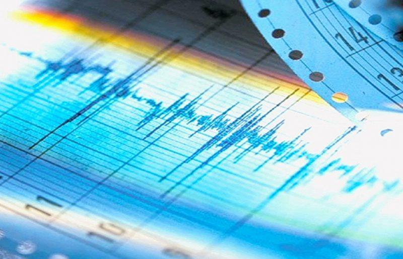 Минувшей ночью возле Молдовы произошло землетрясение