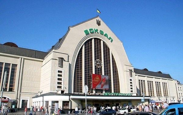 Гражданин Молдовы «заминировал» вокзал в Киеве