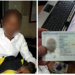 Гражданин Камеруна попытался покинуть Молдову по чужим документам