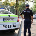 Безопасность на избирательных участках обеспечивают около 1000 полицейских
