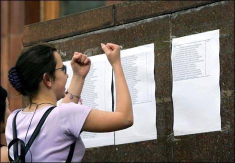 Минпросвет проверит информацию о нарушениях при приеме студентов в ВУЗы Молдовы
