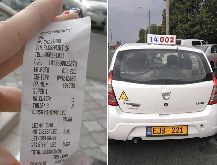 Агрессивное поведение таксиста возмутило клиентку и породило споры в соцсети (ФОТО)