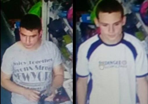 Полиция ищет двух молодых людей, подозреваемых в краже (ВИДЕО)